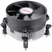 akasa ak cce 7101cp dual socket aluminium cooler photo