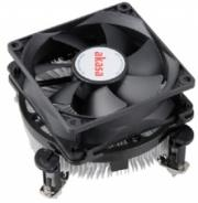 akasa ak cce 7102ep dual socket value cooler photo