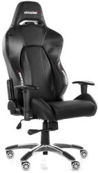 AKRACING PREMIUM GAMING CHAIR CARBON/BLACK gadgets   παιχνίδια   gaming chairs