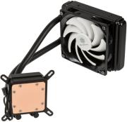 silverstone sst td03 lite tundra complete watercooling 120mm photo