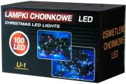 CHRISTMAS TREE LIGHTS LED COLD WHITE 100 PCS 9.4M gadgets   παιχνίδια   lifestyle