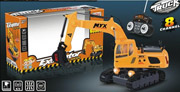 rc construction vehicle excavator 3 channel with battery 905 1a photo