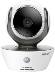 motorola focus 85 wi fi hd home monitoring camera photo