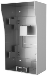 HIKVISION DS-KAB02 PROTECTIVE SHIELD FOR THE WALL MOUNTING OF THE VILLA DOOR STA security   θυροτηλέφωνα   κουδούνια