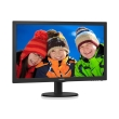 othoni philips 243v5lhab5 236 led full hd with built in speakers photo