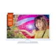 tv horizon 24hl711h 24 hd ready white photo