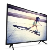 tv philips 43pfs4112 43 led full hd photo