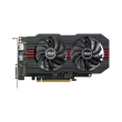 vga asus radeon rx560 o2g oc edition 2gb gddr5 pci e retail photo
