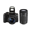 canon eos 750d kit 18 55mm is stm 55 250 is stm photo
