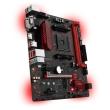 mitriki msi b350m gaming pro retail photo