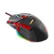 patriot pv570luxwk viper v570 rgb gaming laser mouse photo