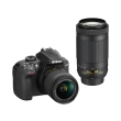 nikon d3400 af pdx 18 55mm vr af pdx 70 300mm vr kit black photo