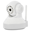 vstarcam c7837wip home monitoring ip camera white photo