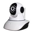 ip camera hd8682 720p with night vision photo