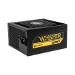 psu bitfenix whisper m 80 plus gold modular 650w photo