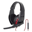 edifier g2 engage gaming headset black photo