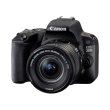 canon eos 200d kit black ef s 18 55mm is stm photo