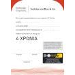 epektasi eggyisis toshiba notebook apo 2 se 4 eti photo