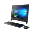 lenovo ideacentre aio 310 20iap f0cl0049ge 195 intel quad core j4205 4gb 1tb win 10 photo