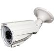vandsec vn uv13 ip camera 960p ir led 28 12mm photo