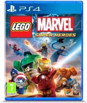 lego marvel superheroes photo
