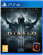 diablo iii ultimate evil edition photo