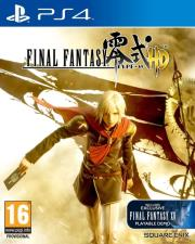 final fantasy type 0 hd photo