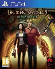 broken sword 5 the serpents curse photo
