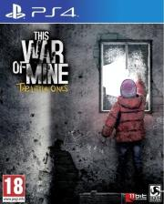 this war of mine the little ones photo