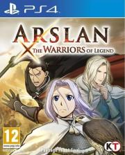 arslan the warriors of legend photo