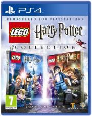 lego harry potter collection years 1 7 photo