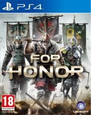 for honor photo