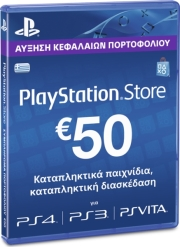 PLAYSTATION LIVE CARD 50€ ηλεκτρονικά παιχνίδια   playstation 4 accessories