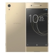 kinito sony xperia xa1 dual sim 32gb 4g gold gr photo
