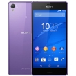 kinito sony xperia z3 d6603 purple gr photo