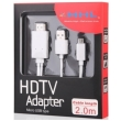 global technology 5901836979070 hdmi mhl micro usb charging cable 5 pin sony htc huawei 2m photo