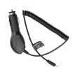 blue star car charger for nokia 6101 5530 n70 6280 e51 c5 photo
