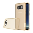 nillkin nature tpu back cover case for samsung galaxy s8 g950 brown gold photo