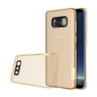 nillkin nature tpu back cover case for samsung galaxy s8 plus brown g955 brown gold photo