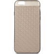 beeyo skin back cover case for huawei p10 beige photo