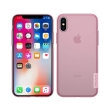 nillkin nature tpu back cover case for apple iphone x pink photo