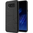 nillkin magic case wireless charger back cover for samsung galaxy s8 plus photo