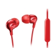 philips she3705rd 00 in ear headphones with mic red photo