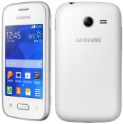 ΚΙΝΗΤΟ SAMSUNG GALAXY POCKET 2 G110 WHITE GR