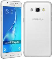 kinito samsung galaxy j5 2016 j510 white gr photo