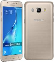 kinito samsung galaxy j5 2016 j510 dual sim gold gr photo