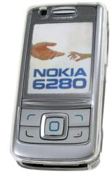 thiki crystal gia nokia 6280 6288 plastic photo