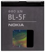 mpataria nokia bl 5f bulk photo