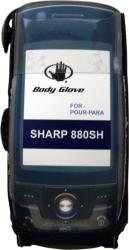 thiki fabric sharp 880sh body glove scuba mayri photo