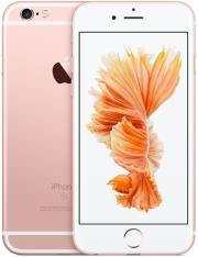 kinito apple iphone 6s 128gb rose gold photo